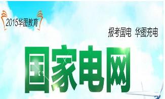 2014湖南郴州公务员_2018年湖南事业单位考试|机关单位|湖南机关事业单位|事业单位 ...