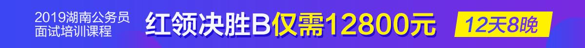 2019年湖南公务员考试成绩查询时间